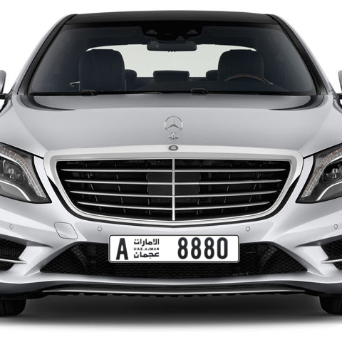 Ajman Plate number A 8880 for sale - Long layout, Сlose view