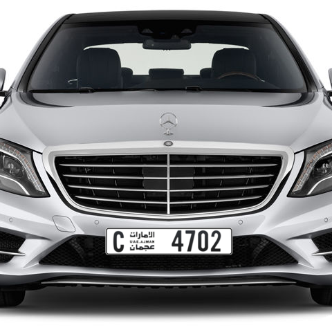 Ajman Plate number C 4702 for sale - Long layout, Сlose view