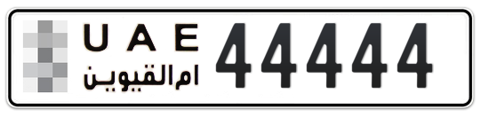 * 44444 - Plate numbers for sale in Umm Al Quwain