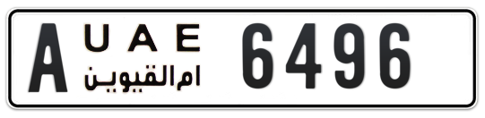 A 6496 - Plate numbers for sale in Umm Al Quwain