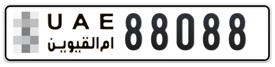 * 88088 - Plate numbers for sale in Umm Al Quwain
