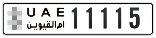 Umm Al Quwain Plate number  * 11115 for sale on Numbers.ae