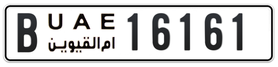 B 16161 - Plate numbers for sale in Umm Al Quwain