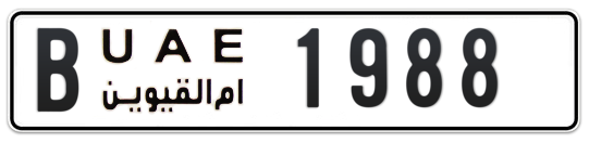 B 1988 - Plate numbers for sale in Umm Al Quwain