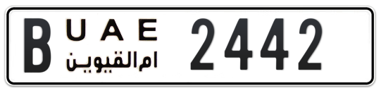 B 2442 - Plate numbers for sale in Umm Al Quwain