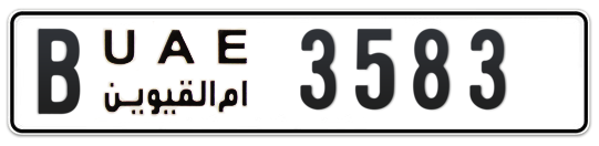 B 3583 - Plate numbers for sale in Umm Al Quwain