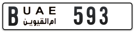 B 593 - Plate numbers for sale in Umm Al Quwain