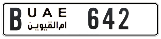 B 642 - Plate numbers for sale in Umm Al Quwain