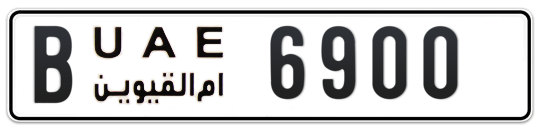 B 6900 - Plate numbers for sale in Umm Al Quwain