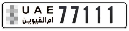 * 77111 - Plate numbers for sale in Umm Al Quwain