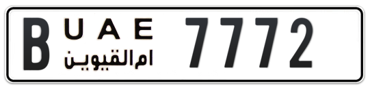 B 7772 - Plate numbers for sale in Umm Al Quwain