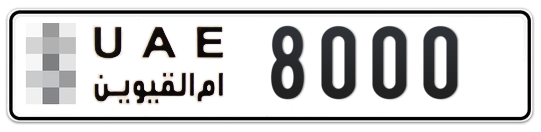 * 8000 - Plate numbers for sale in Umm Al Quwain