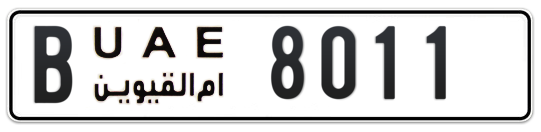 B 8011 - Plate numbers for sale in Umm Al Quwain