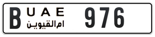 B 976 - Plate numbers for sale in Umm Al Quwain