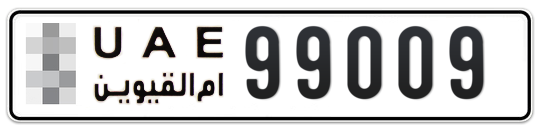 * 99009 - Plate numbers for sale in Umm Al Quwain