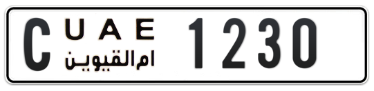 C 1230 - Plate numbers for sale in Umm Al Quwain