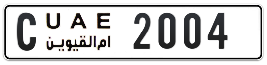 C 2004 - Plate numbers for sale in Umm Al Quwain