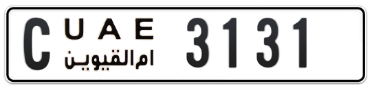 C 3131 - Plate numbers for sale in Umm Al Quwain