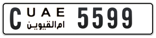 C 5599 - Plate numbers for sale in Umm Al Quwain