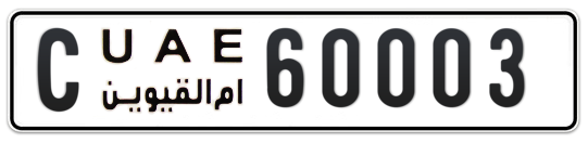C 60003 - Plate numbers for sale in Umm Al Quwain