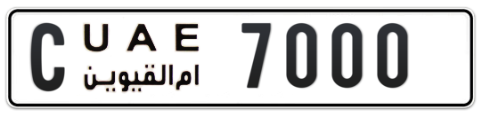 C 7000 - Plate numbers for sale in Umm Al Quwain