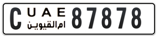 C 87878 - Plate numbers for sale in Umm Al Quwain