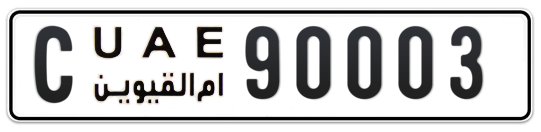 C 90003 - Plate numbers for sale in Umm Al Quwain