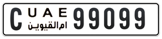 C 99099 - Plate numbers for sale in Umm Al Quwain