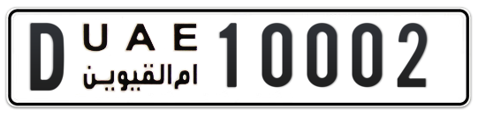 D 10002 - Plate numbers for sale in Umm Al Quwain
