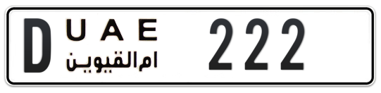 D 222 - Plate numbers for sale in Umm Al Quwain