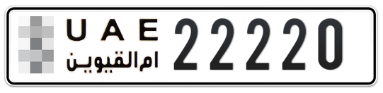 * 22220 - Plate numbers for sale in Umm Al Quwain