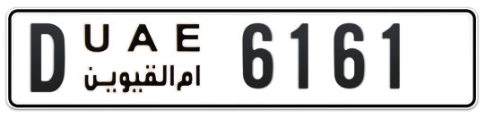 D 6161 - Plate numbers for sale in Umm Al Quwain