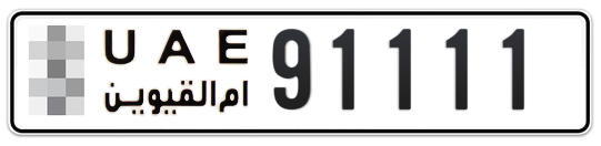 * 91111 - Plate numbers for sale in Umm Al Quwain