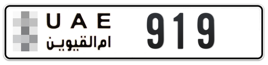 * 919 - Plate numbers for sale in Umm Al Quwain