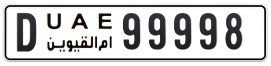 D 99998 - Plate numbers for sale in Umm Al Quwain