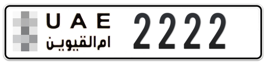 * 2222 - Plate numbers for sale in Umm Al Quwain
