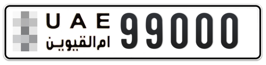 * 99000 - Plate numbers for sale in Umm Al Quwain