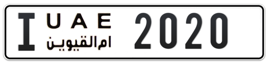 I 2020 - Plate numbers for sale in Umm Al Quwain