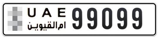 * 99099 - Plate numbers for sale in Umm Al Quwain