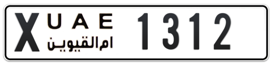 X 1312 - Plate numbers for sale in Umm Al Quwain