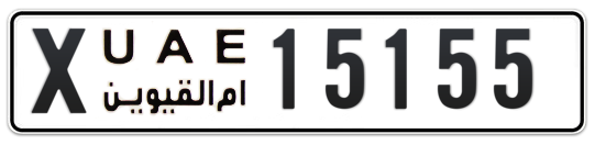 X 15155 - Plate numbers for sale in Umm Al Quwain