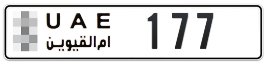 Umm Al Quwain Plate number  * 177 for sale on Numbers.ae