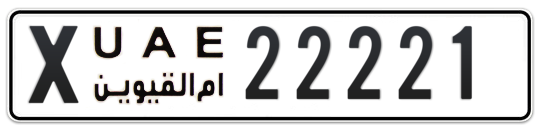 X 22221 - Plate numbers for sale in Umm Al Quwain