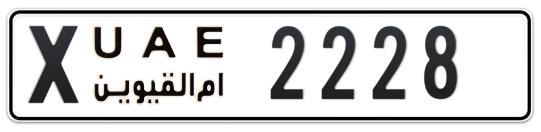 X 2228 - Plate numbers for sale in Umm Al Quwain