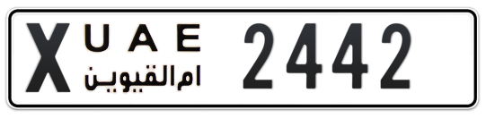 X 2442 - Plate numbers for sale in Umm Al Quwain