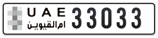 * 33033 - Plate numbers for sale in Umm Al Quwain