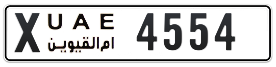 X 4554 - Plate numbers for sale in Umm Al Quwain