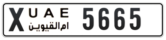 X 5665 - Plate numbers for sale in Umm Al Quwain