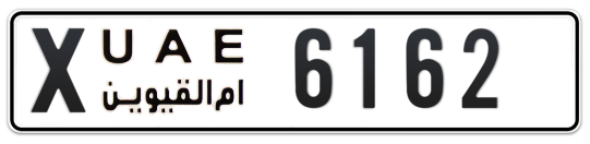 X 6162 - Plate numbers for sale in Umm Al Quwain