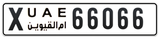 X 66066 - Plate numbers for sale in Umm Al Quwain